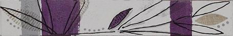 GUARDA